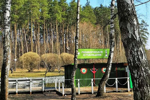 Парк «Елочки» Домодедово. Вид на пруд, лодочную станцию