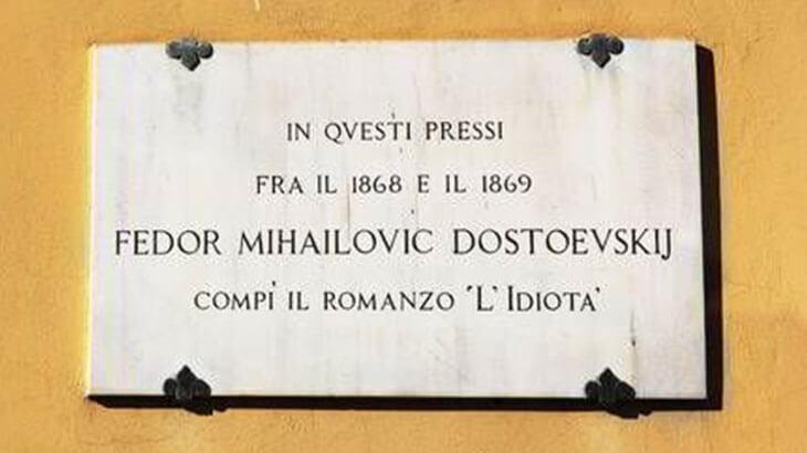 Флоренция. Памятная табличка о пребывании Ф. М. Достоевского