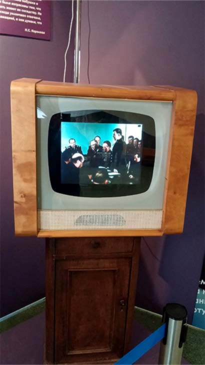 Телевизор Королёва С.П.