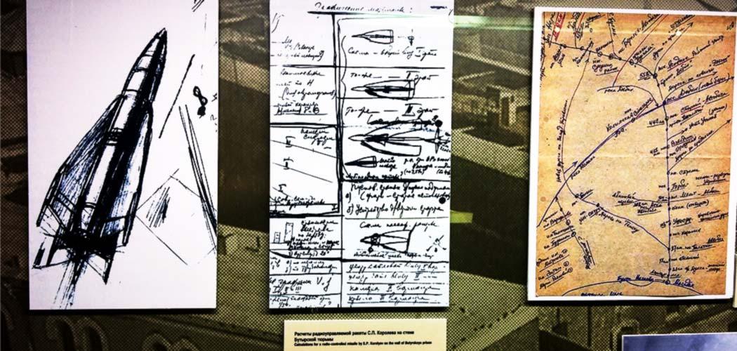 Даже в заключении, С.П. Королёв продолжал разрабатывать свои идеи о полётах в космос.