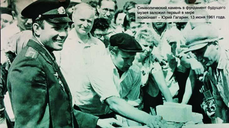 Юрий Гагарин заложил символический камень в фундамент будущего музея