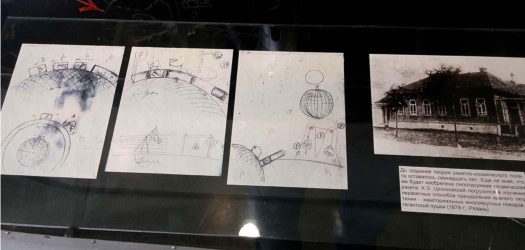 Копии документальных чертежей выполненных рукой Циолковского К.Э.