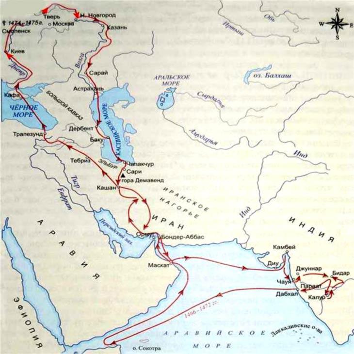 Карта «Хождение за три моря»  Афанасия Никитина