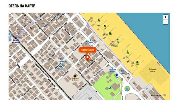 Отзыв об отдыхе в Римини, отель «Eliseo 3* на карте Римини